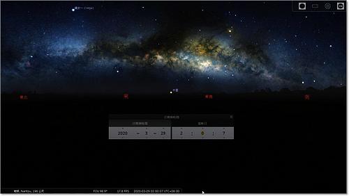 02點銀河.jpg