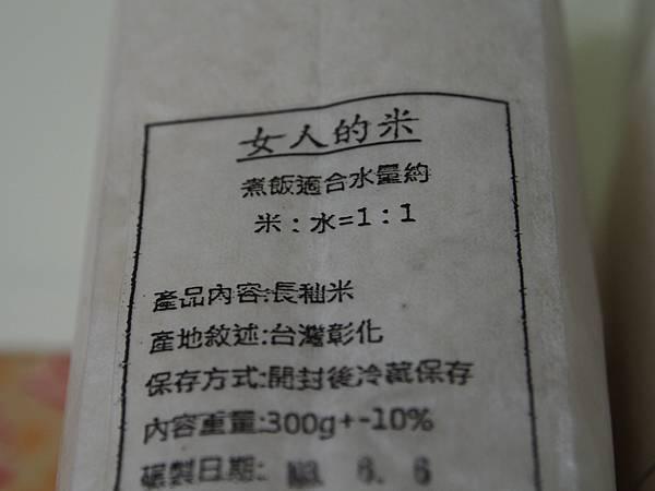 P6140008.JPG