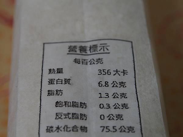 P6140013.JPG