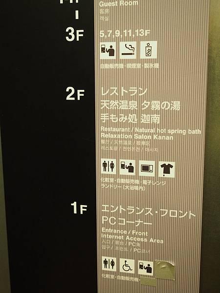 PC180212.JPG