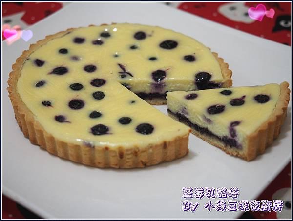 藍莓乳酪塔.jpg
