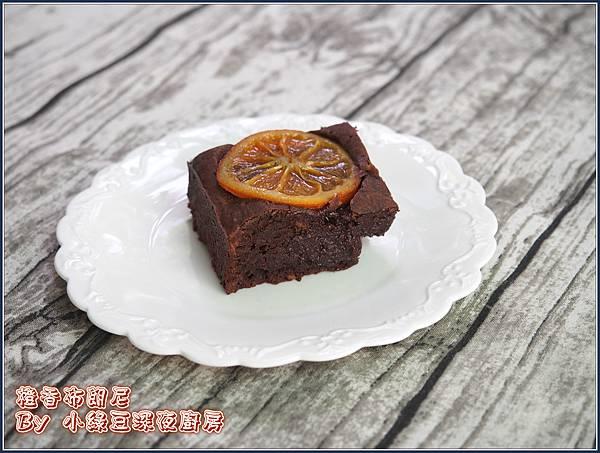 橙香布朗尼