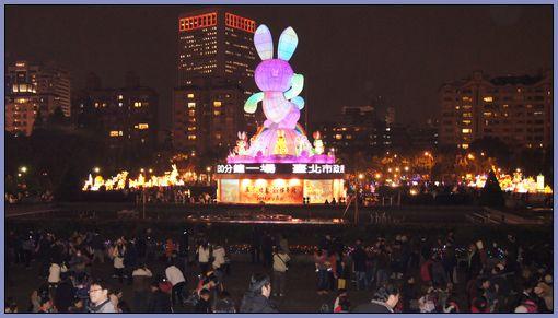 2011年台北燈節照片 - 03