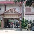 土城牛軋糖博物館 - 大門口