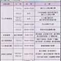 2010桃園蓮花季的新屋鄉系列活動.jpg
