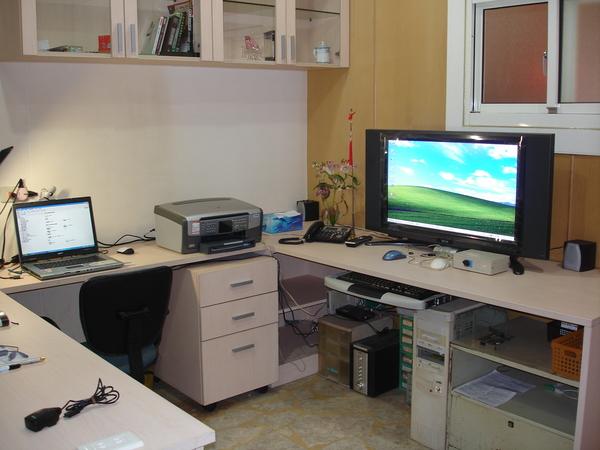 我的電腦桌