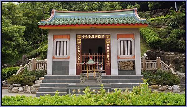 龜山壽山巖觀音寺 - 後山的開山祖師紀念堂