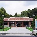 桃園大溪兩蔣文化園區 - 慈湖遊客中心