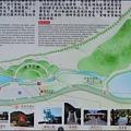 大溪兩蔣文化園區 - 慈湖園區全區導覽地圖.jpg