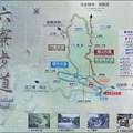 獅頭山國家風景區 - 六寮步道路線導覽地圖.jpg
