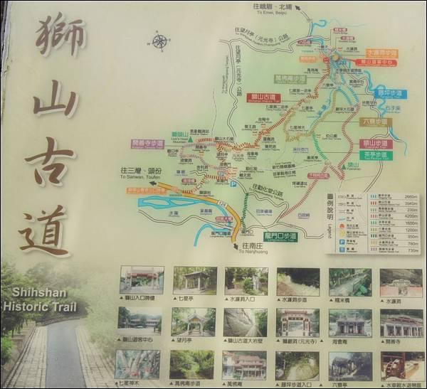 獅頭山國家風景區 - 獅山古道路線導覽地圖.jpg
