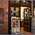 慈湖遊客中心 - 主打兩蔣餐飲的黃埔食堂