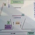 慈湖停車場及導覽服務站(報到處)簡易導覽圖.jpg
