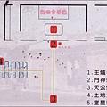 大溪蓮座山觀音寺的參拜順序示意圖.jpg