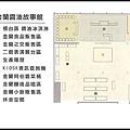 大溪金蘭醬油博物館 - 各區平面圖.jpg
