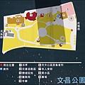 桃園市文昌公園導覽地圖.jpg