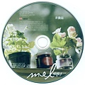 【愛的味道】金蘭食品廣告歌CD - CD正面.jpg