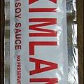 金蘭醬油博物館紀念品 - 僅於國外銷售的醬油包 2