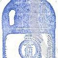 金蘭醬油博物館紀念戳章 - 3.jpg