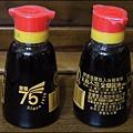 金蘭醬油博物館紀念品 - 現場購買的10毫升裝醬油