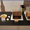 KIMLAN 金蘭醬油博物館 - 嗅聞比較初生與熟成醬醪的味道差異