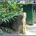 大溪後慈湖導覽行程 - 南管制門的【秘境之南】石碑
