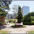 桃園市文昌公園 - 民族路旁的公園出入口