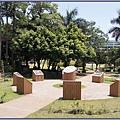 桃園文昌公園 - 紀念桃園市建城二百周年的公共藝術作品