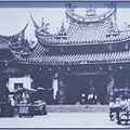 一張1970年的泛黃老照片 - 小販林立的桃園景福宮廟埕