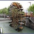 桃園縣八德市廣豐公園 - 桃園大圳五號水橋的大水車