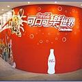 可口可樂博物館遊記 - 可口可樂彩繪牆