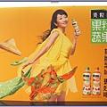 可口可樂博物館遊記 - 陶晶瑩(陶子)的美粒果廣告