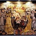 可口可樂博物館遊記 - 暗藏秘密的有趣圖畫