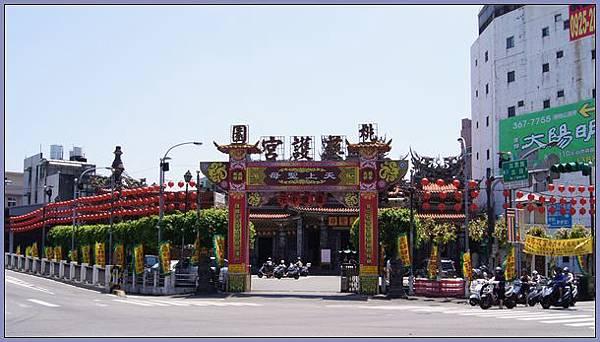 桃園慈護宮 - 入口牌樓