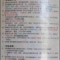 桃園慈護宮 - 求姻緣小秘訣