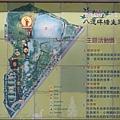 桃園八德埤塘生態公園 - 園區配置平面圖