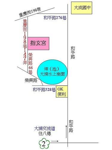桃園八德大湳指玄宮(仙公廟)- 周邊導覽地圖