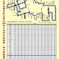 新竹縣竹北市免費市民公車(60路)六家、高鐵線,先經中華路