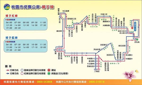 桃園市免費市民公車【埔子線】行駛路線圖.jpg