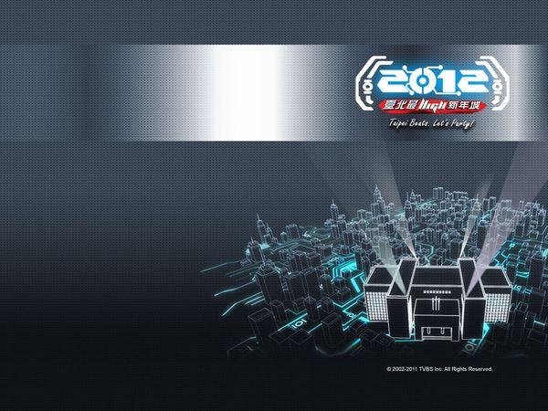 電腦桌布 - 02