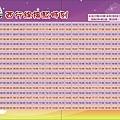 羅東免費社區(觀光)巴士 - 西行線接駁時刻表.jpg
