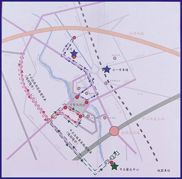 2012蘆竹桃園燈會 - 免費接駁車資訊