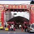 2012蘆竹桃園燈會 - 歡樂美食區入口牌樓