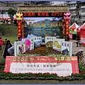 2012蘆竹桃園燈會 - 12鄉鎮產業燈區《戀戀大溪.風華再現》