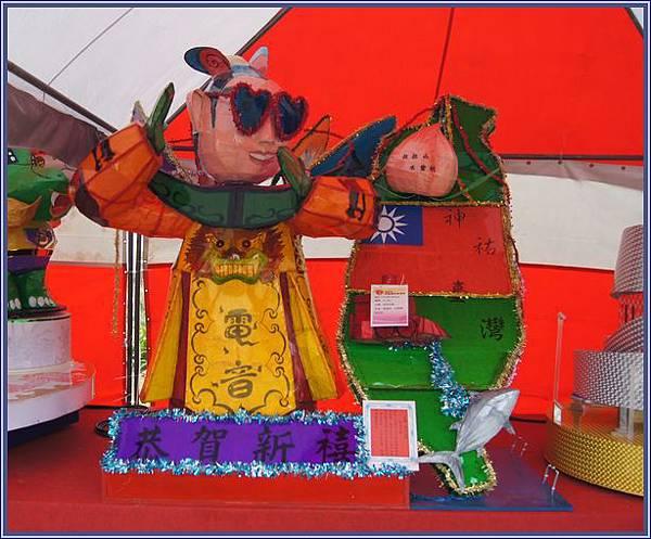 2012蘆竹桃園燈會 - 小型花燈競賽區《台灣之光-電音三太子》