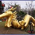 2012蘆竹桃園燈會 -《金龍》大型造型氣球