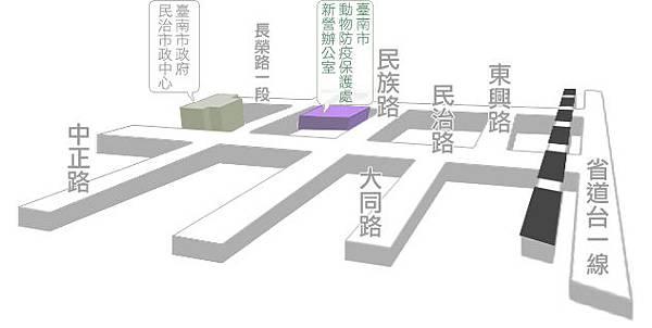 臺南市動物防疫保護處新營辦公室位置圖
