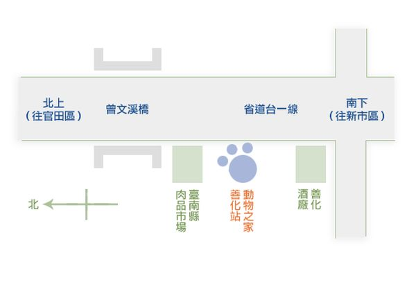 臺南市動物之家善化站