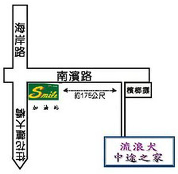 花蓮縣流浪犬中途之家位置圖