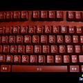 中國人專用ㄉ鍵盤.jpg